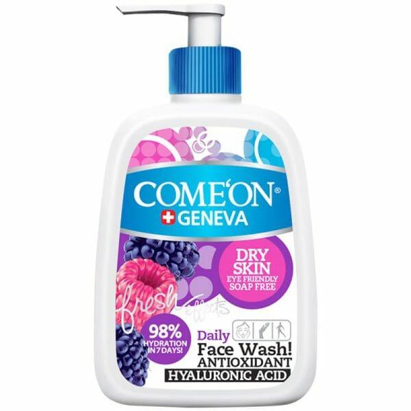 comeon dry skin 246130041101 600x600 - صفحه نخست