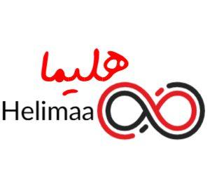 هلیما آرایشی و بهداشتی