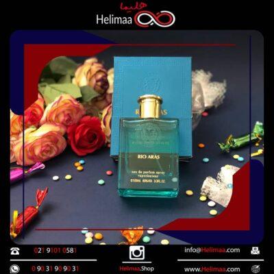 Rio Aras Perfume