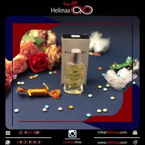 Rio All Sport Mini Perfume
